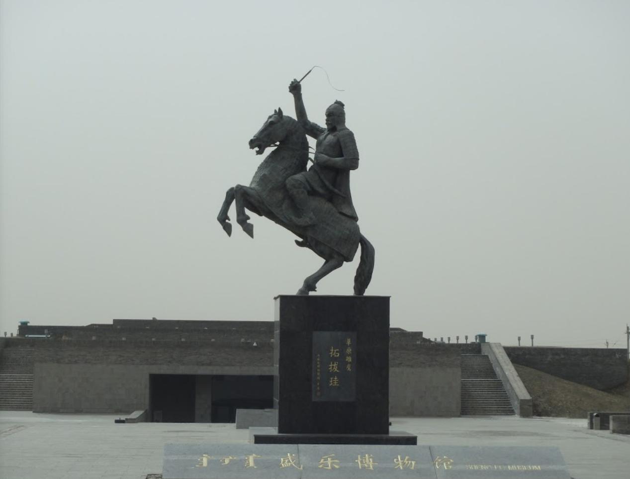 盛乐博物馆外拓跋珪雕像。