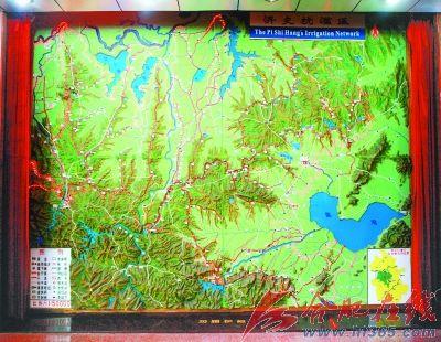 水脉图和地形图对照
