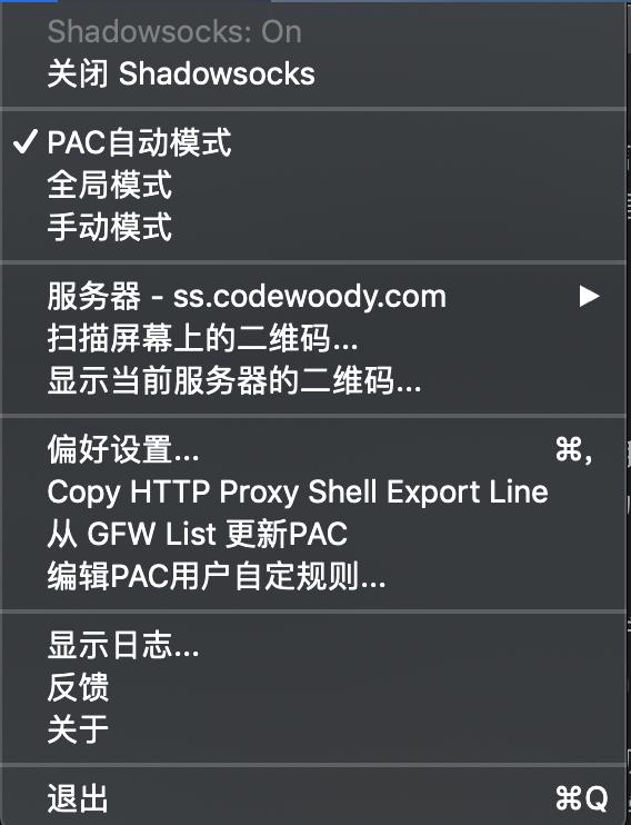 ShadowsocksX-NG右键菜单截图