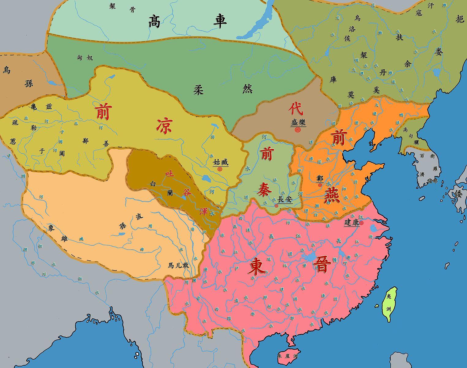 图 1: 前凉领土范围。图中代国即为后来的北魏