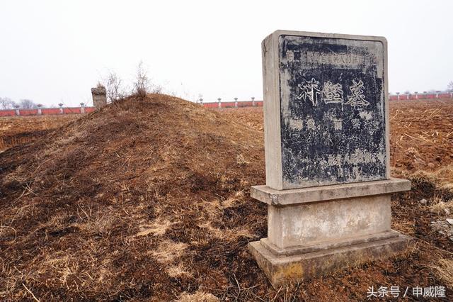 墓冢南侧竖立着第二批陕西省重点文物保护单位碑。